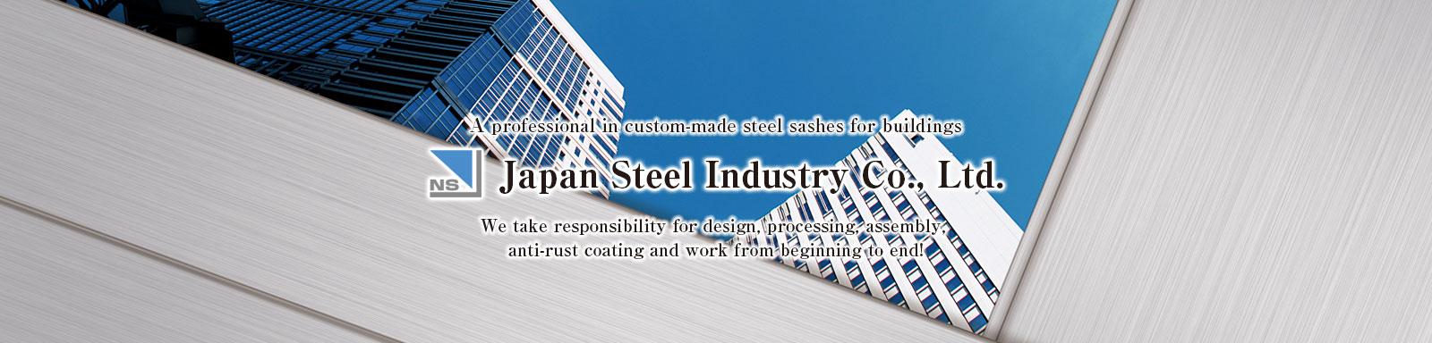 Japan Steel Industry Co., Ltd.