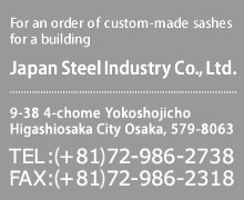 Japan Steel Industry Co., Ltd.