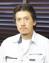 the representative director shigeru ishimura